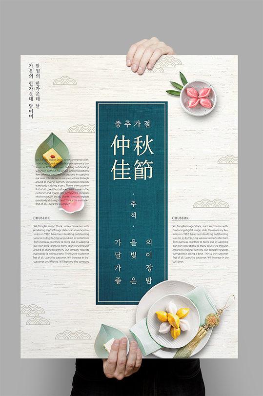 中秋海报设计模板-众图网