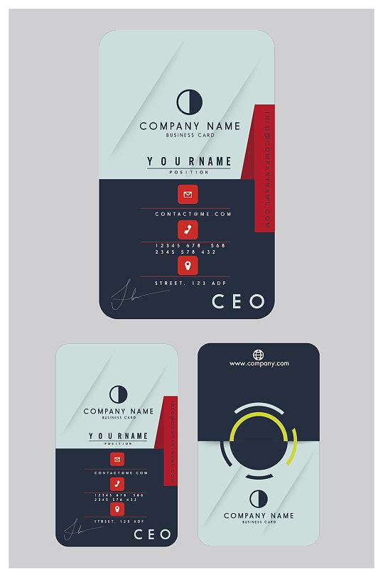 简约创意名片设计-众图网