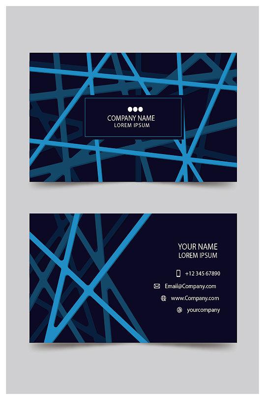 创意蓝色名片设计模板-众图网