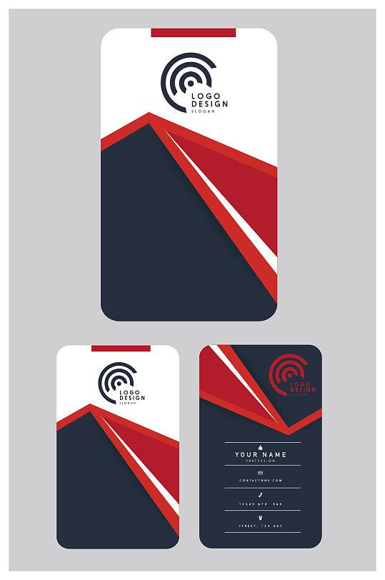 红色高档名片设计-众图网