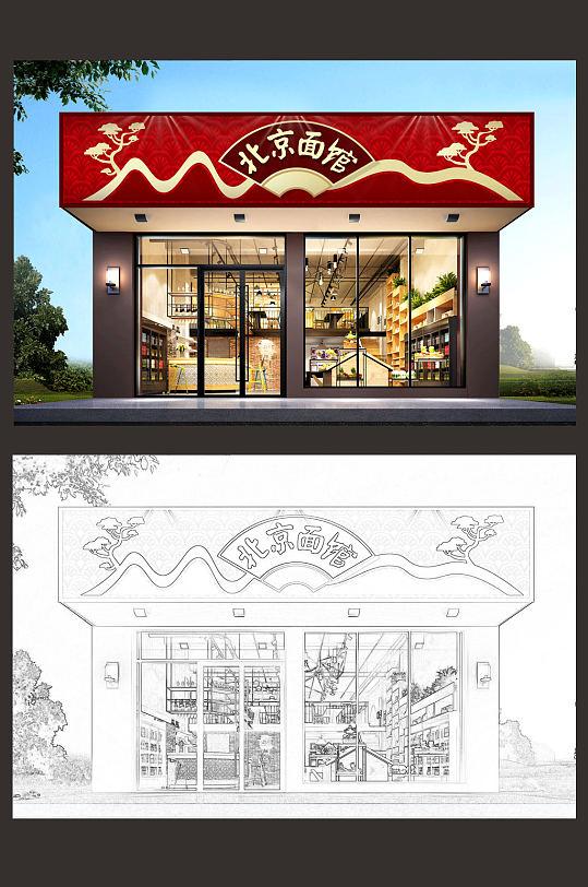 中式古典餐饮面馆美食门头设计-众图网