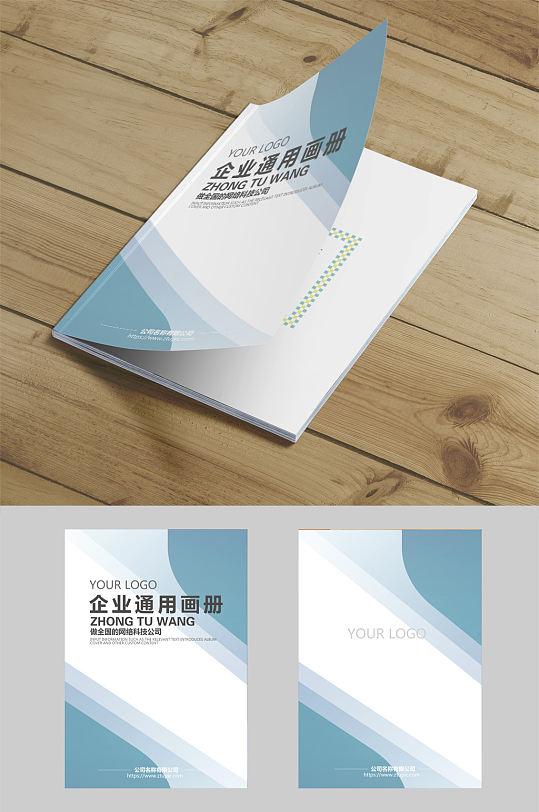 简洁企业封面画册设计模板书籍封面设计-众图网