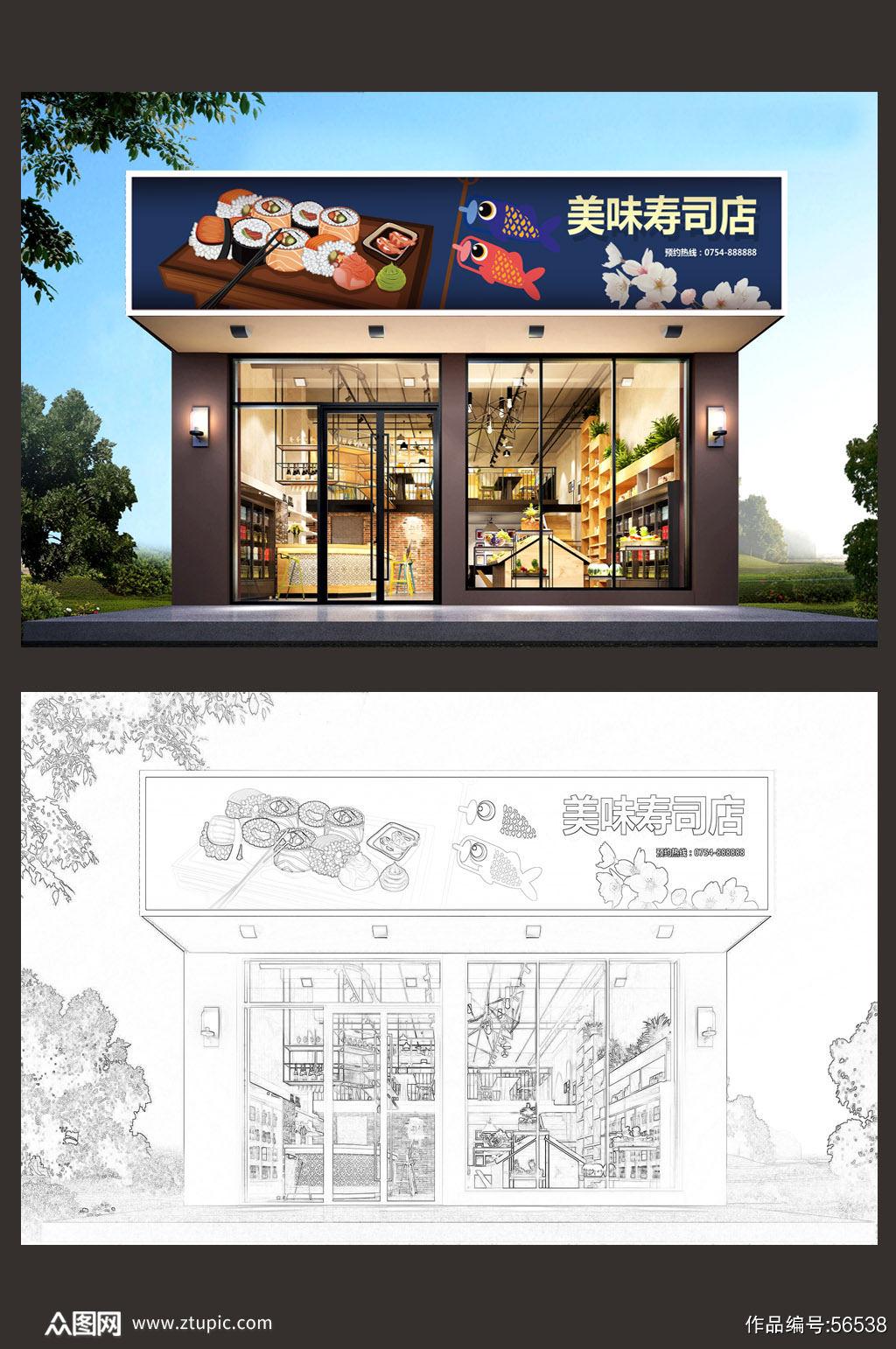 寿司店门头设计素材
