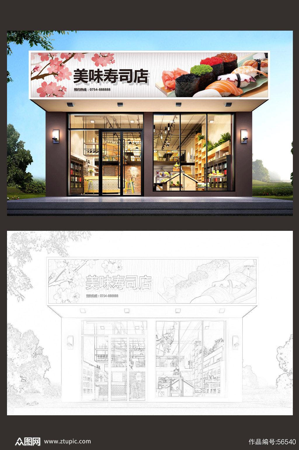 寿司店门头设计模板素材