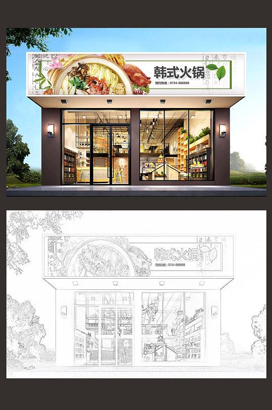 韩式火火锅店头设计市集门头-众图网