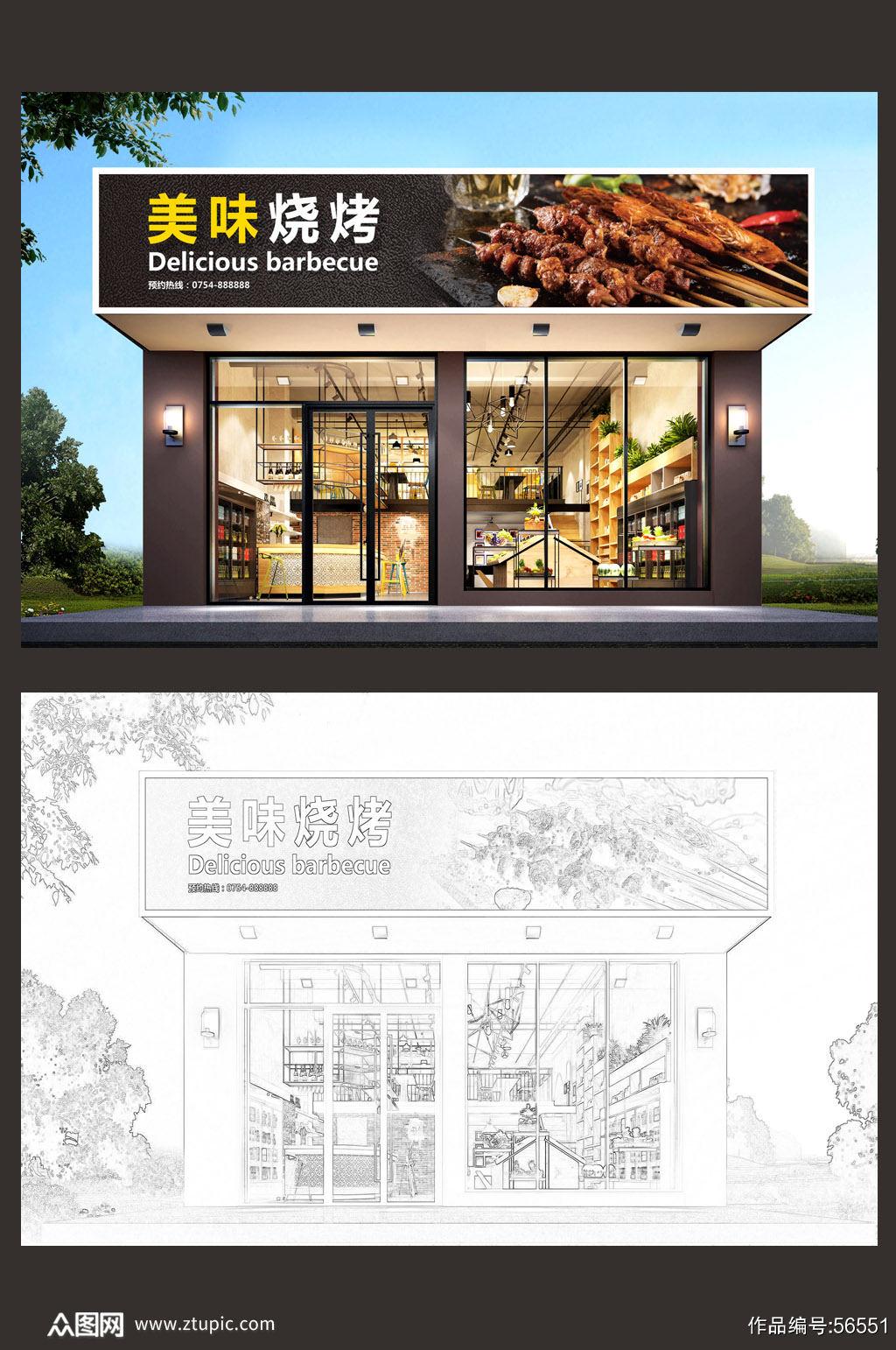 烧烤店门头设计市集门头 炸串店门头素材