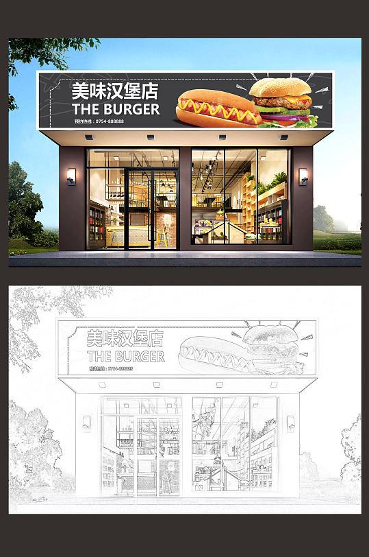 汉堡店门头设计市集门头-众图网