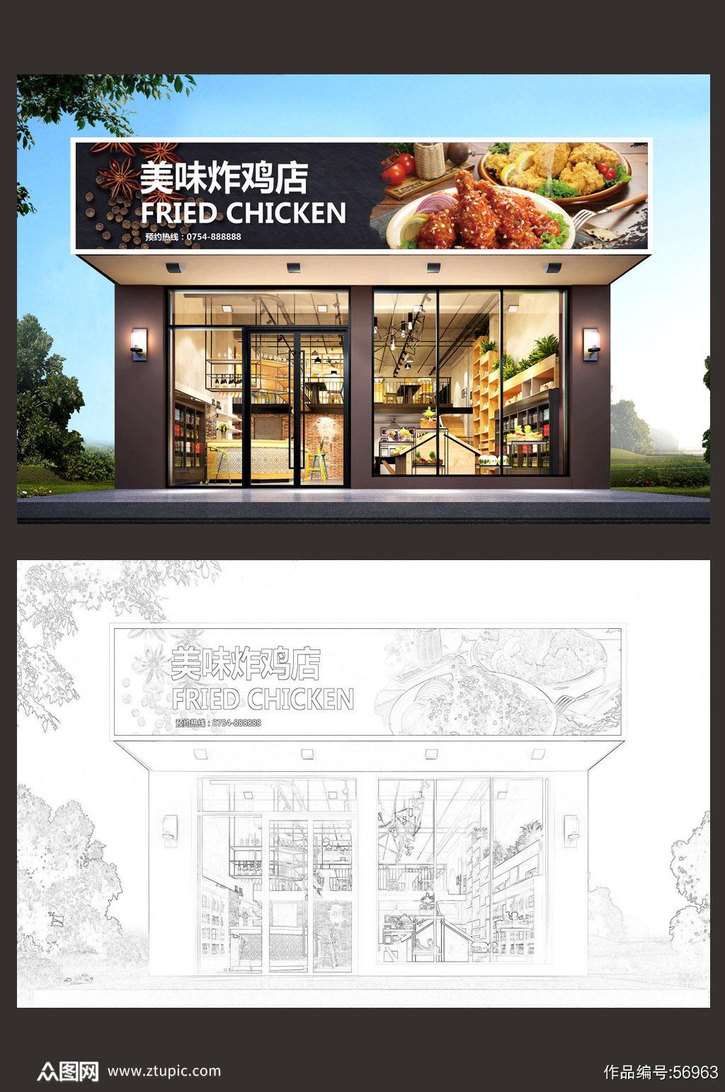 炸鸡汉堡店门头设计素材