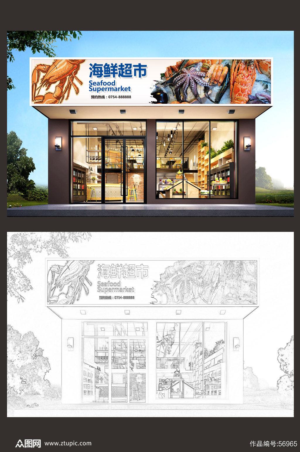 简约海鲜店门头设计模板素材