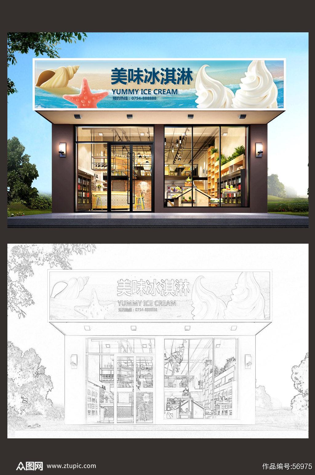 精品冰淇淋店门头设计市集门头素材