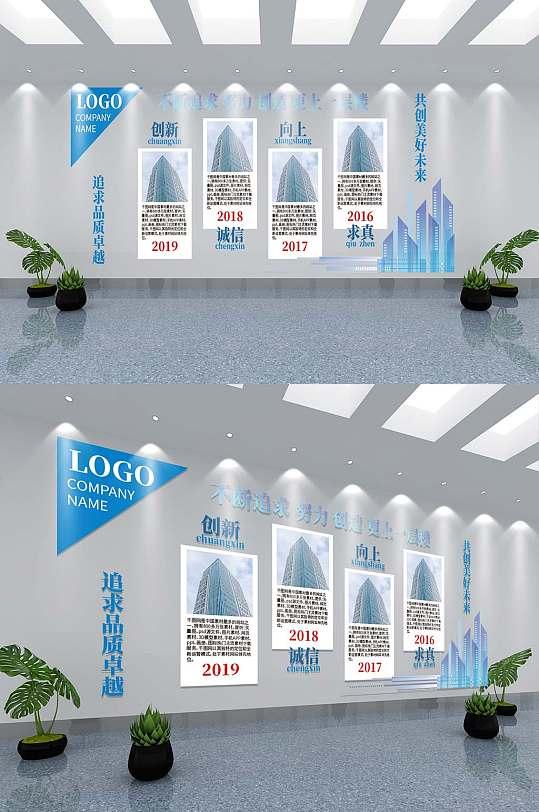企业历程文化墙原创-众图网