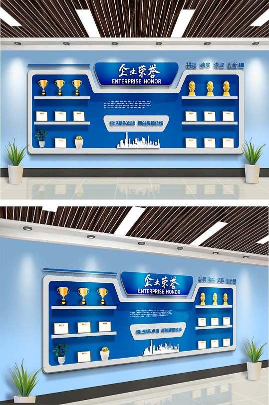 企业荣誉墙奖项墙蓝色商务文化墙-众图网