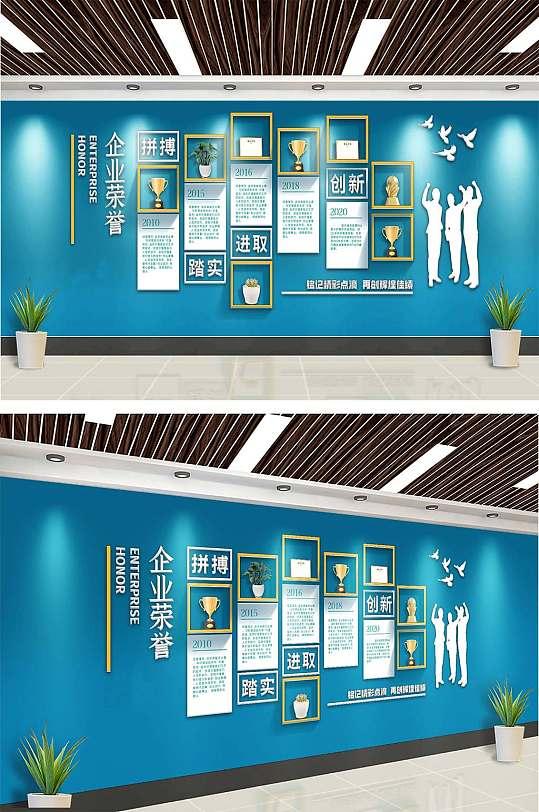 企业荣誉墙奖项墙公司蓝色文化墙-众图网