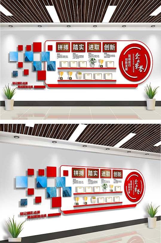 企业荣誉墙奖项墙红色商务文化墙-众图网