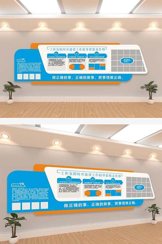 科技大气国网电力企业文化墙设计模板-众图网