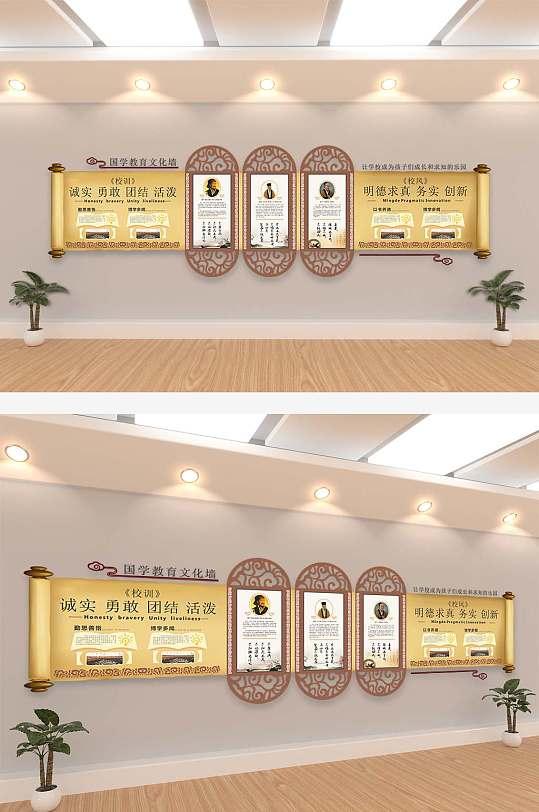 中国风校园校风校训文化墙-众图网