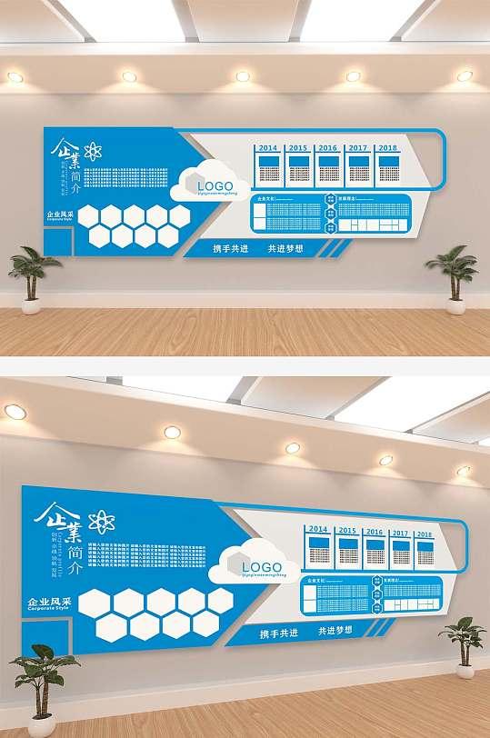 互联网企业云服务文化墙创意设计-众图网
