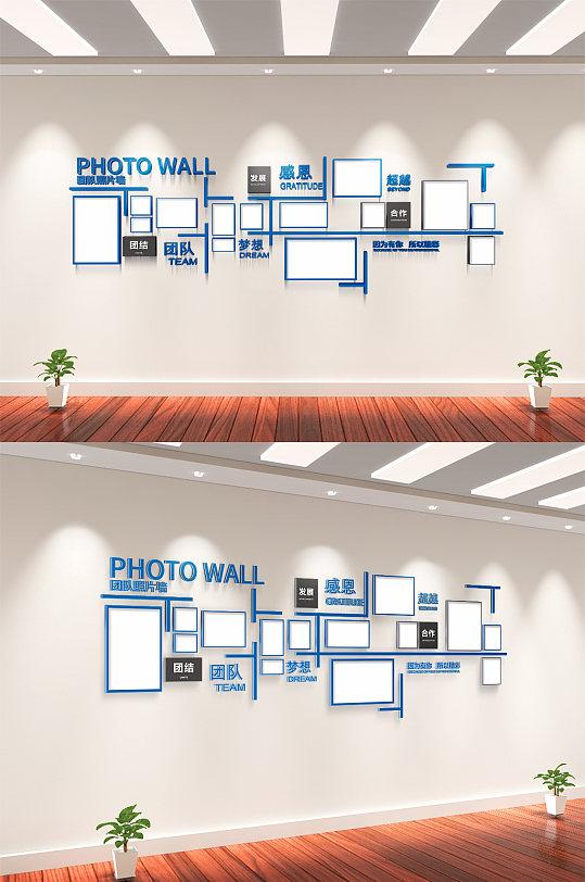 季度之星员工风采员工天地企业文化墙照片墙-众图网