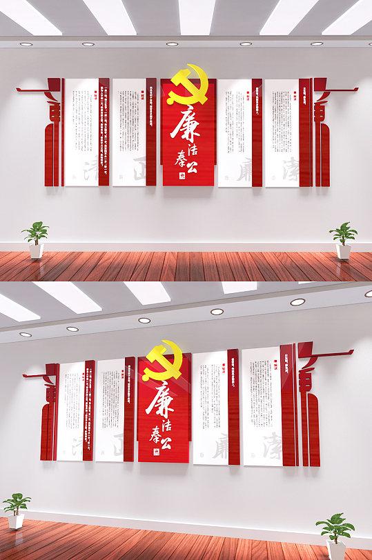 红色大气党建党风文化墙-众图网