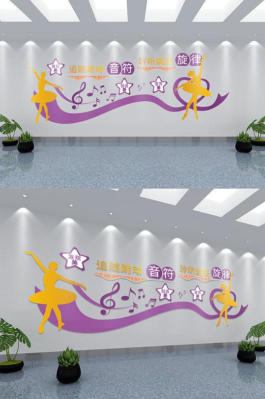 舞动文化墙舞蹈室文化墙-众图网