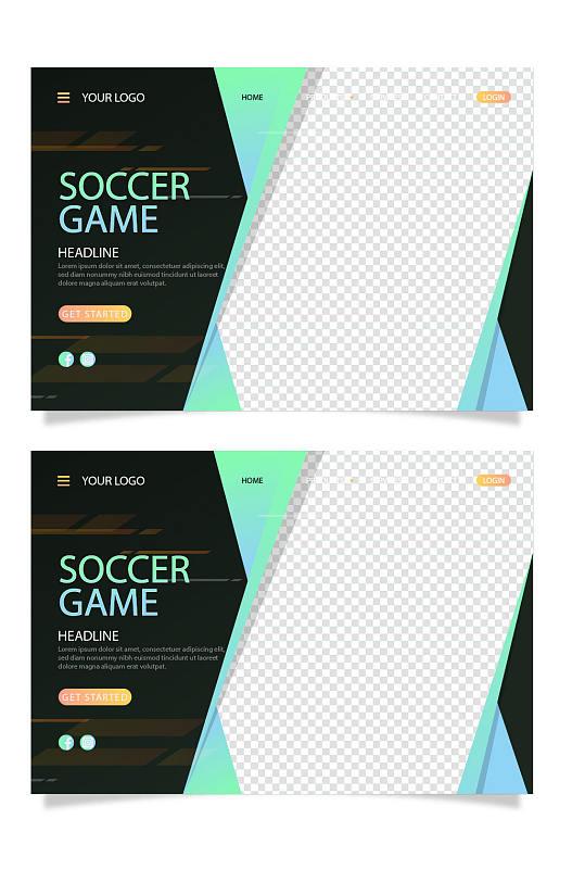 矢量三折页背景元素设计-众图网