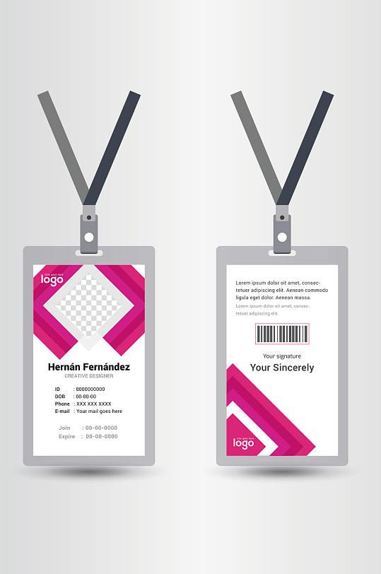 会议嘉宾证模板设计-众图网