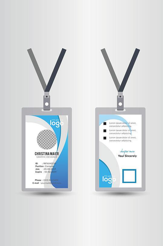 工作证嘉宾证模板设计-众图网