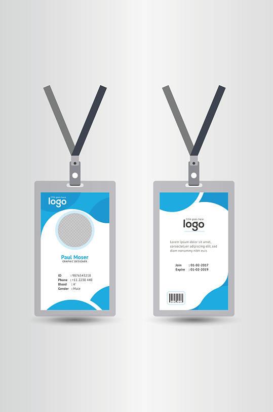 公司胸卡模板设计-众图网