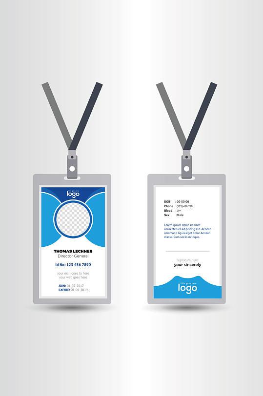 蓝色嘉宾出席证模板设计-众图网