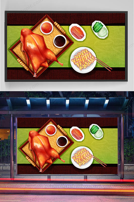 精品烤鸭手绘插画设计-众图网