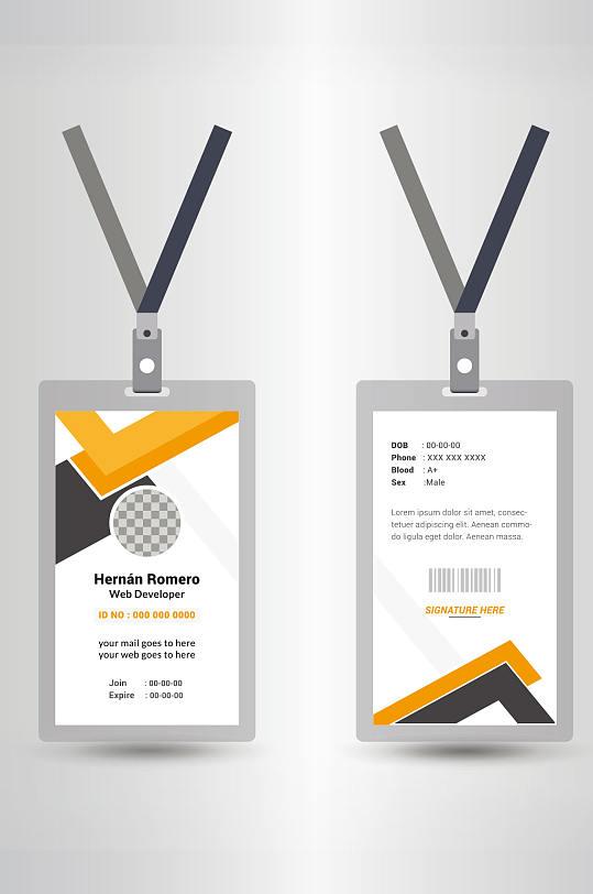 研发工作证模板设计-众图网