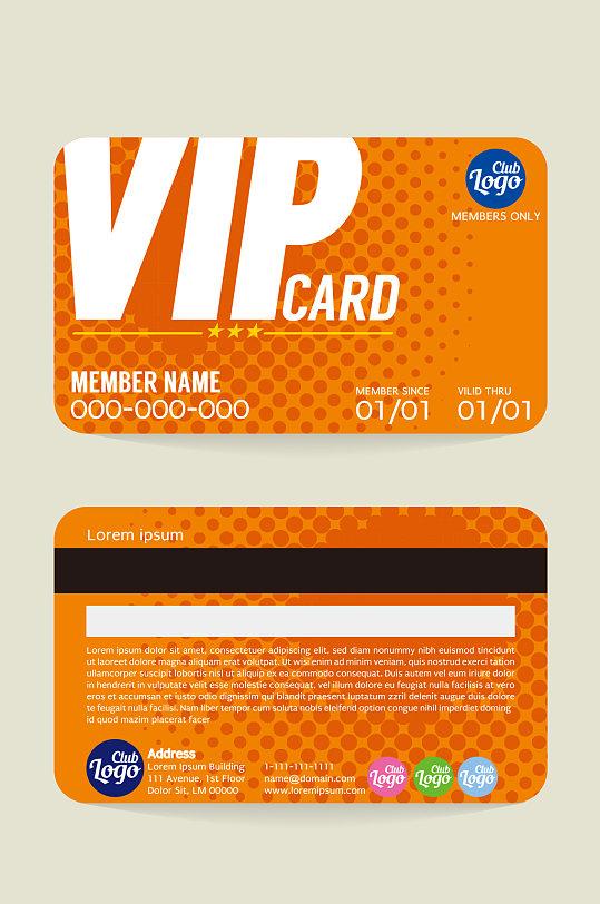 黄色VIP会员卡模板设计-众图网