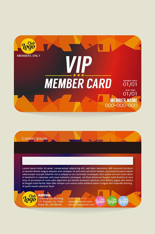 炫彩时尚VIP会员卡模板设计-众图网
