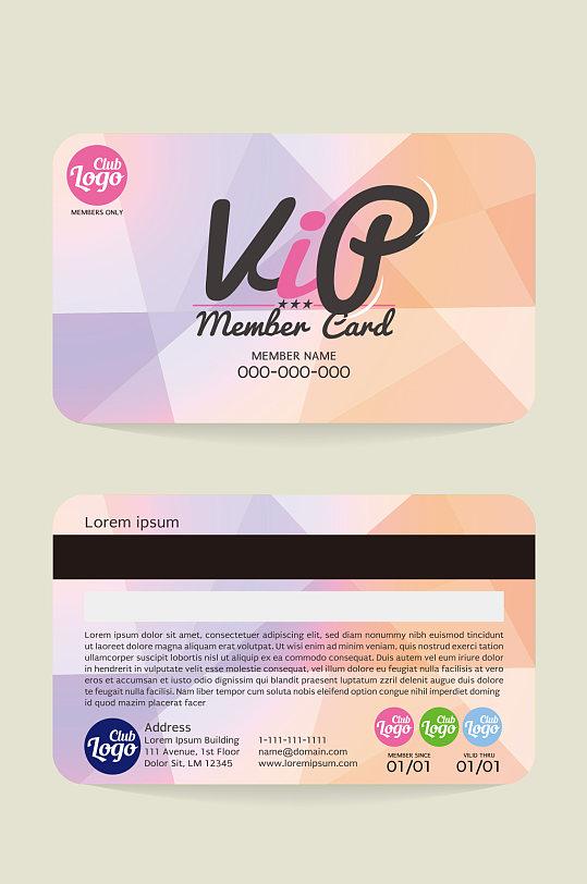几何图形VIP会员卡模板设计-众图网