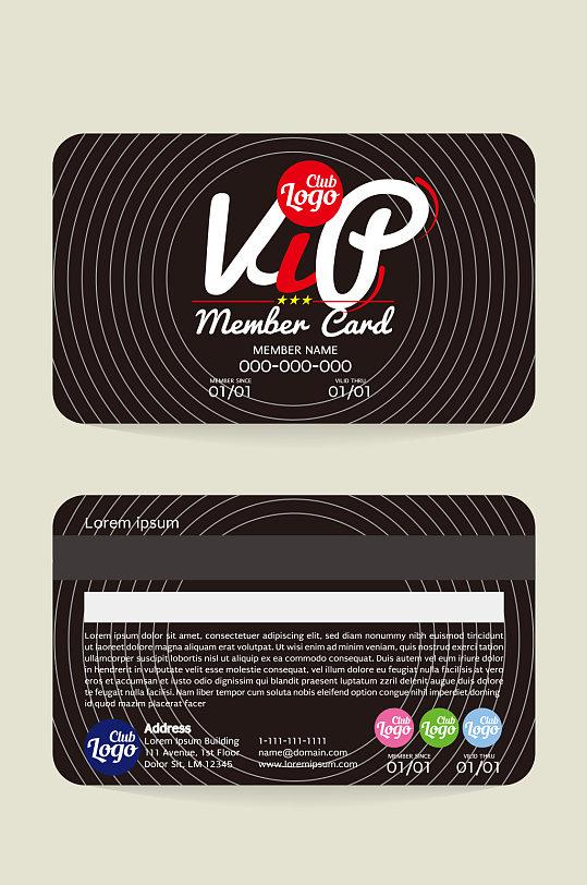 黑色高端VIP会员卡模板-众图网
