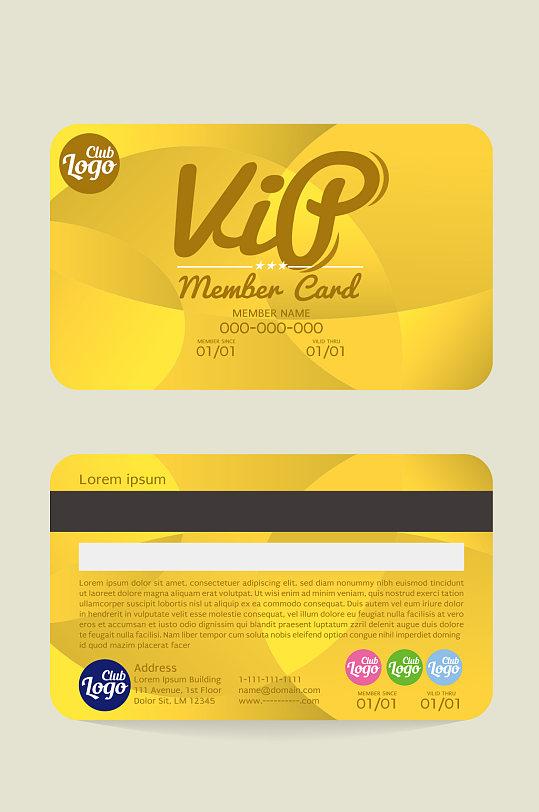 黄色VIP贵宾卡模板设计-众图网