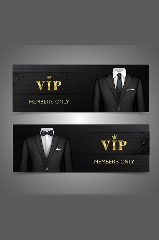 西服店VIP会员卡模板设计-众图网