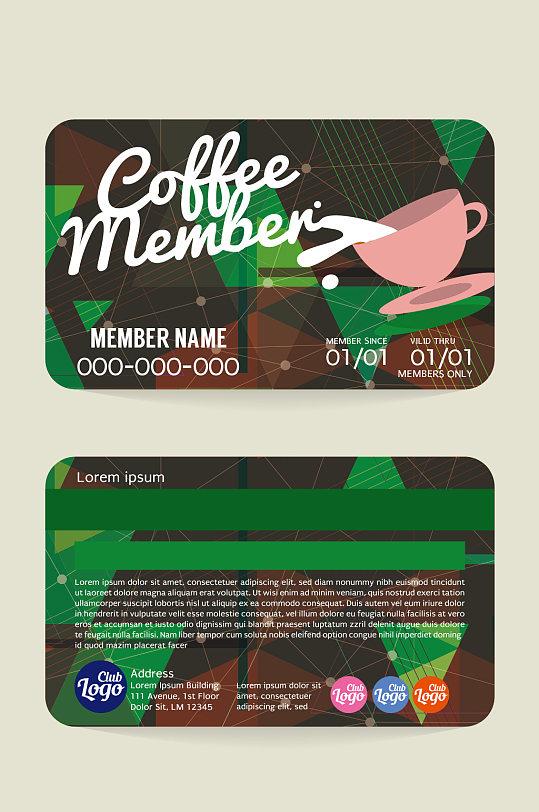 时尚咖啡饮品店VIP会员卡-众图网