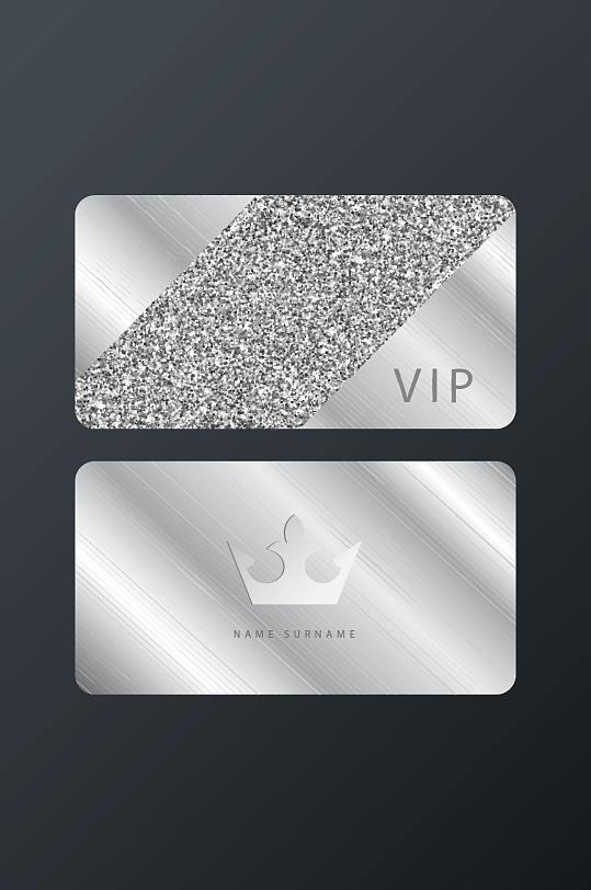 简洁金属VIP会员卡模板设计-众图网