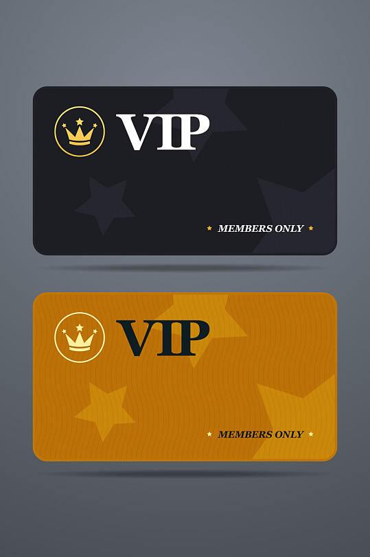 精品美容VIP贵宾卡模板设计-众图网