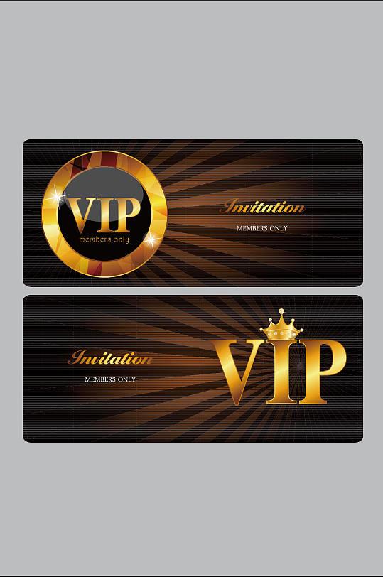 黑金酒吧消费VIP会员卡模板设计-众图网