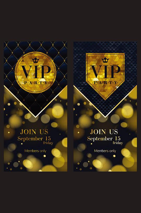 黑金酒店VIP贵宾卡模板设计-众图网