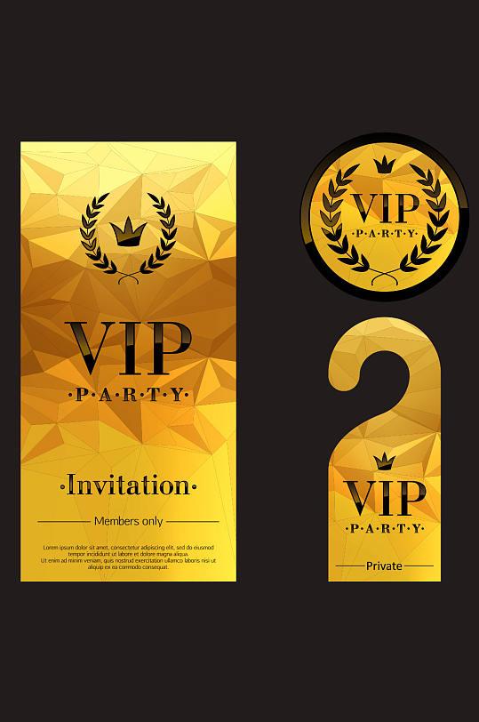 精品酒店VIP贵宾卡模板设计-众图网