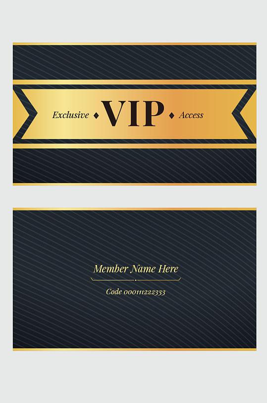 精品黑金超市VIP会员卡模板设计-众图网