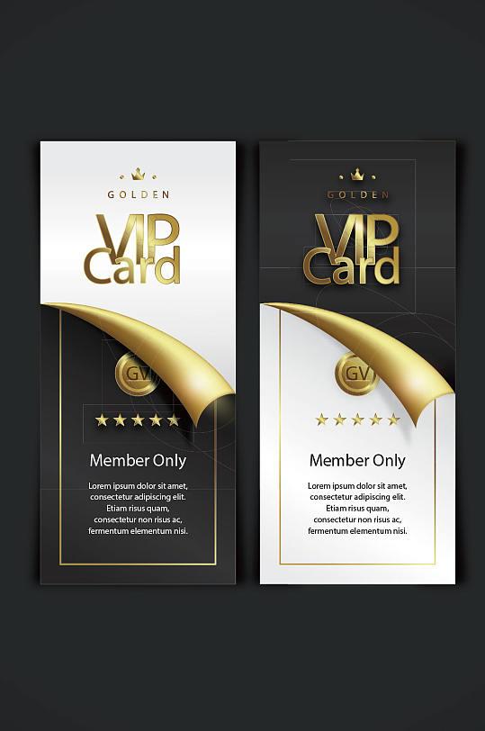 精品高端酒吧黑金VIP贵宾卡模板设计-众图网