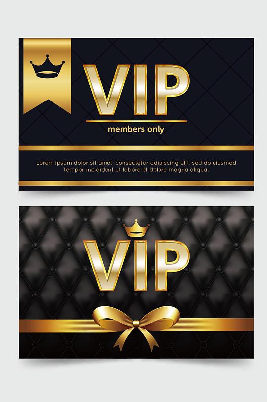精品黑金饭店VIP会员卡模板设计-众图网