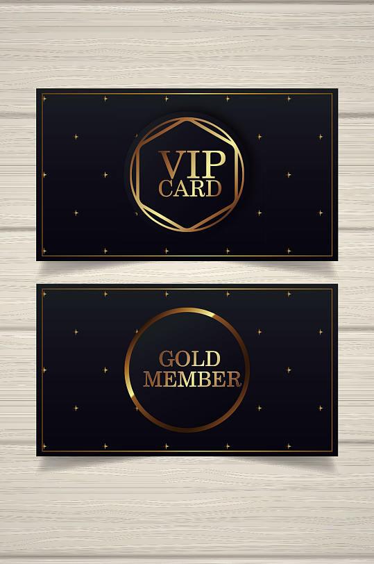 黑金简洁VIP贵宾卡模板设计-众图网