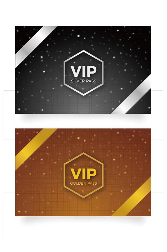 精品高端VIP贵宾卡模板设计-众图网