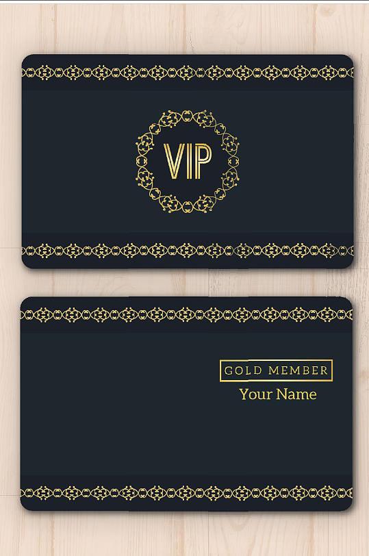 黑金奢华VIP会员卡设计-众图网