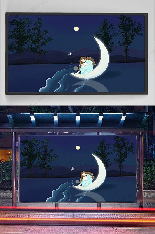 精品夜晚月亮女孩插画设计-众图网